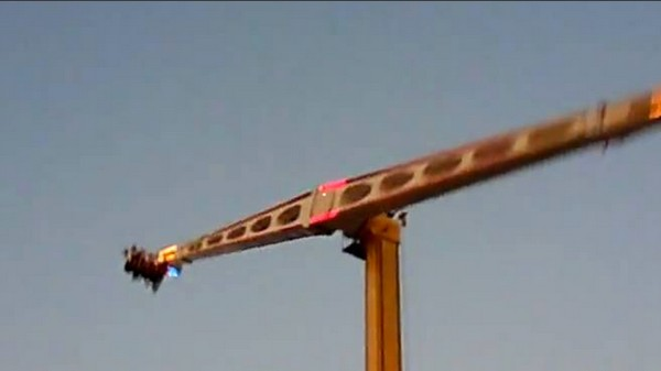 How Far Are You Flung When an Amusement Park Ride Goes Terribly Wrong?