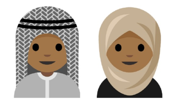 A Teen Proposed a Hijab Emoji Because She Just Wanted One that Looked Like Her