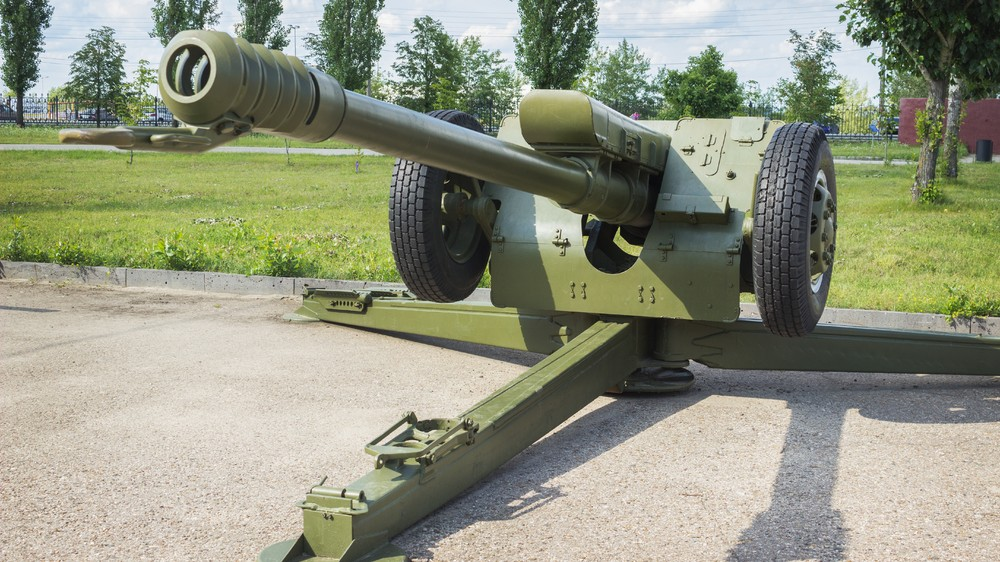 Fancy Bear Hack of Ukrainian Artillery Fighters Shows Future of War