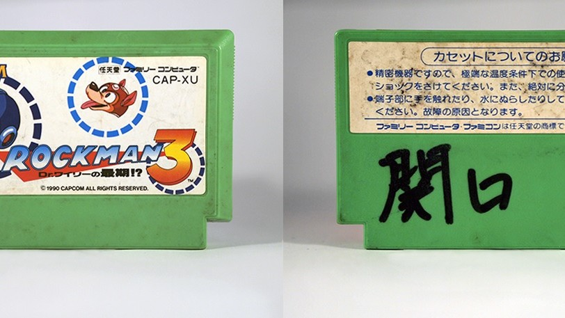 Japanese Non-Profit Seeks to Reunite Retro Games With Their Childhood Owners
