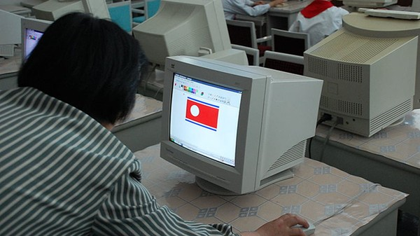 North Korea's Government Sanctioned Operating System Can Be Hacked Remotely