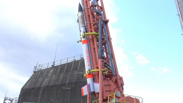 The Maiden Flight of the World's Tiniest Orbital Rocket Ends in Failure