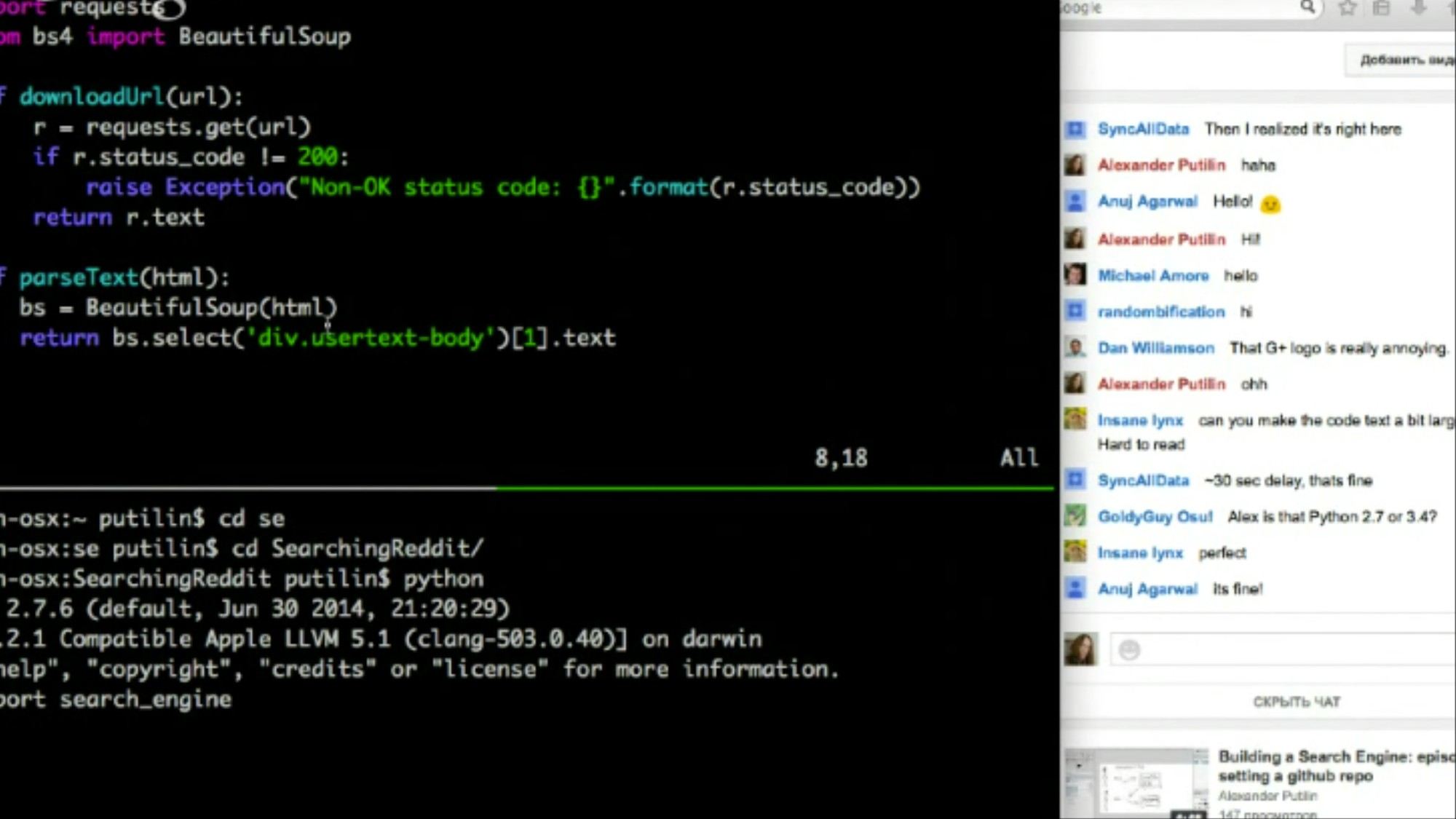 Thousands of People Are Watching This Guy Code a Search Engine - VICE