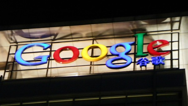 Google Punishes China's Internet Agency for Leaving Users Vulnerable to Hacks