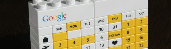 Reminder: Google Remembers Everything You've Ever Searched For
