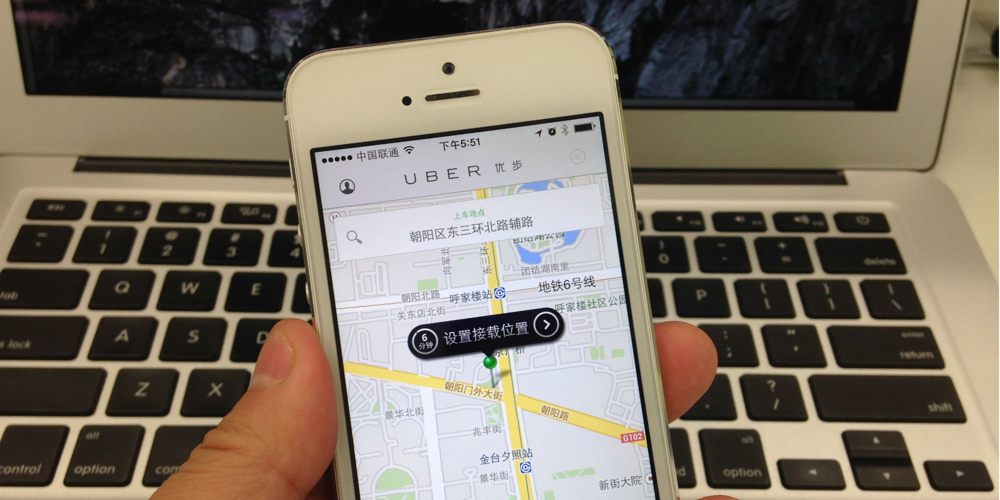 Uber Account Security Needs a Lift — and Other Trends in Payments