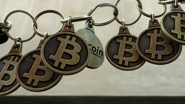 Here's Your Last Chance to Grab Some of Ross Ulbricht's Bitcoins