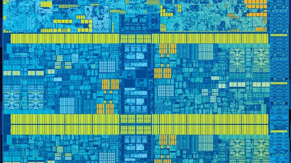 Intel's Secretive Hack-Proof Authentication Scheme Is Now Ready To Be Hacked
