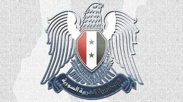 US Government Charges Three Suspected Members of Infamous Syrian Electronic Army