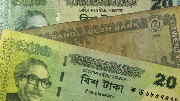 Cunning Malware Covered Hackers' Tracks in $81M Bangladeshi Bank Heist