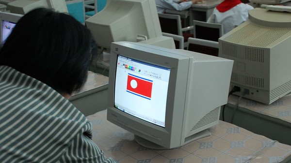 The North Korean Facebook Clone Has Already Been Hacked