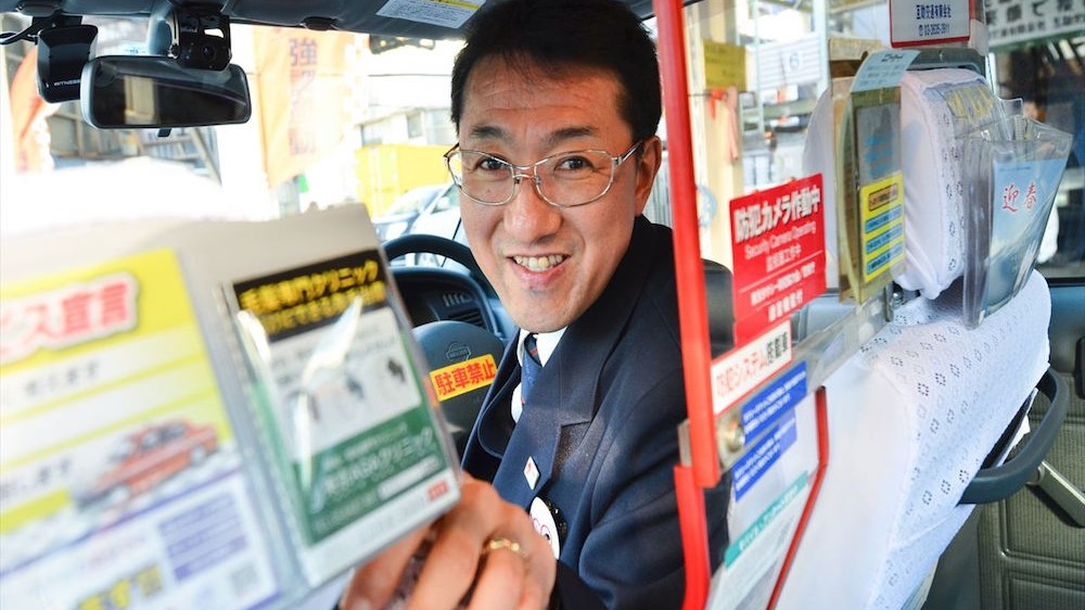 Japan's Ultra-Polite Taxi Drivers Are Worried Uber Will Undermine Traditions