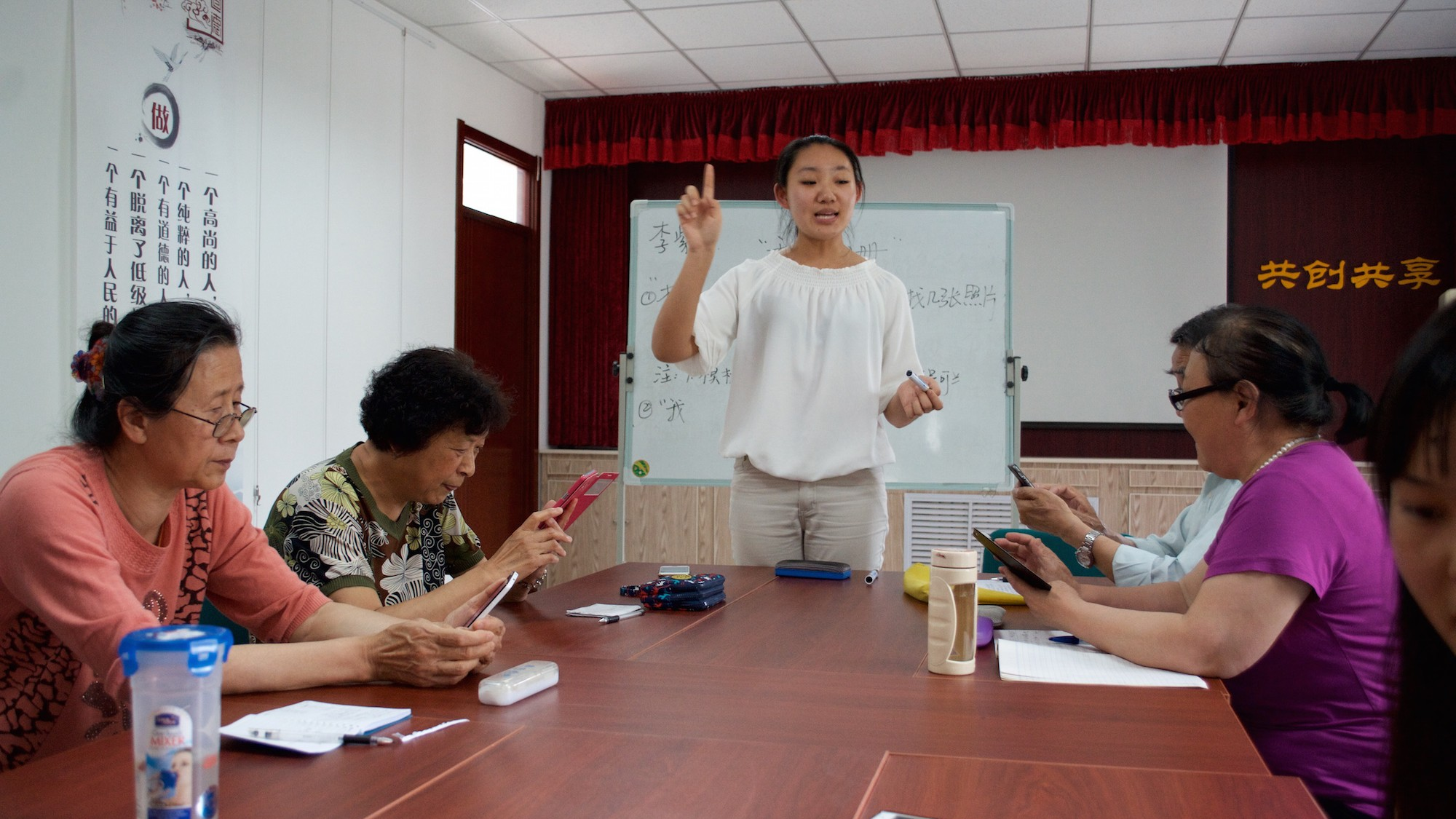 Smartphone Classes Are Reconnecting Beijing Seniors With Society