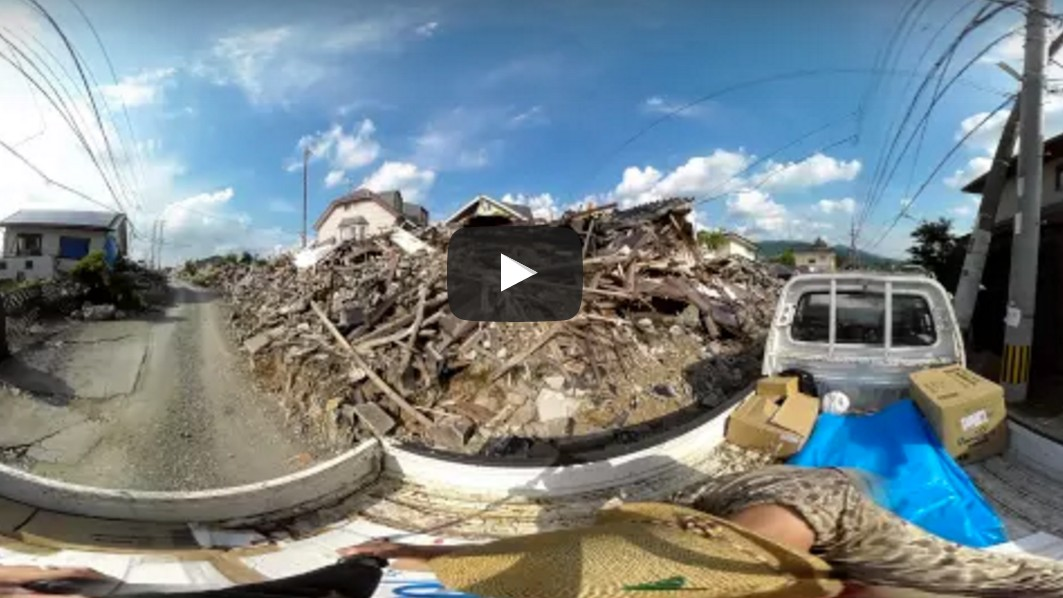 These 360 Videos Show the Aftermath of Japan's April Earthquake