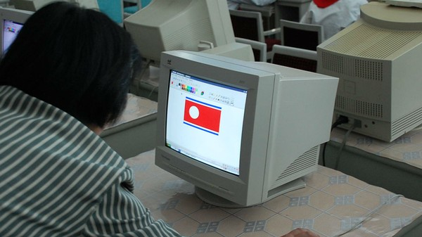 North Korea Has Just 28 Websites