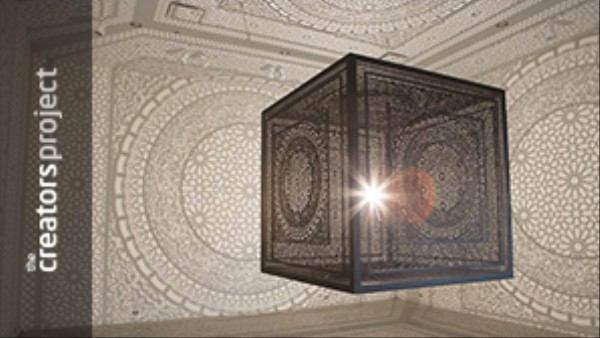 Deze lasergesneden lamp versiert je hele kamer met prachtige schaduwen