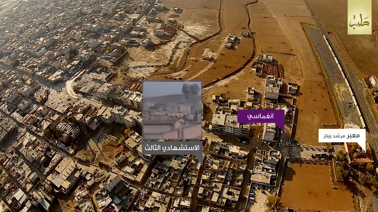 Watch ISIS Surveillance Drones Film the Battlefields of Aleppo