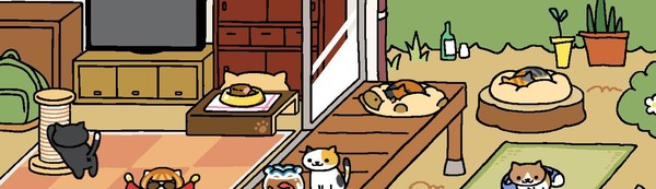 This Adorable Japanese Cat Game Is Everywhere And We Tried to Figure it Out