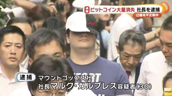 After Arrest of Mt. Gox CEO, Former Colleague Ashley Barr Holds Reddit AMA