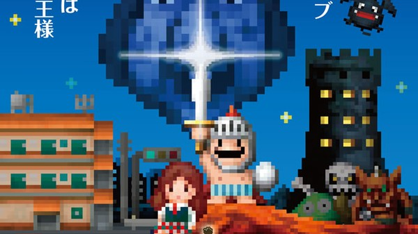 BitSummit: Japanese Indie Devs Are Pushing Some Amazing, Bizarre Games