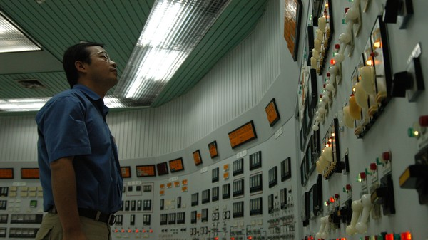 New Report: Civilian Nuclear Facilities Are Just Begging to Be Hacked