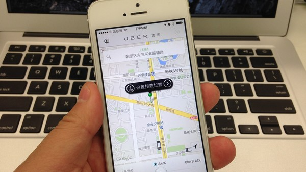 These Rules Could Derail Uber's Progress in China