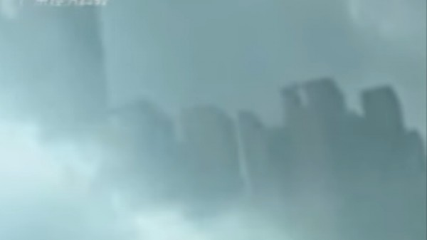 A Rare Mirage Looks Like a Cloud City Floating Above China
