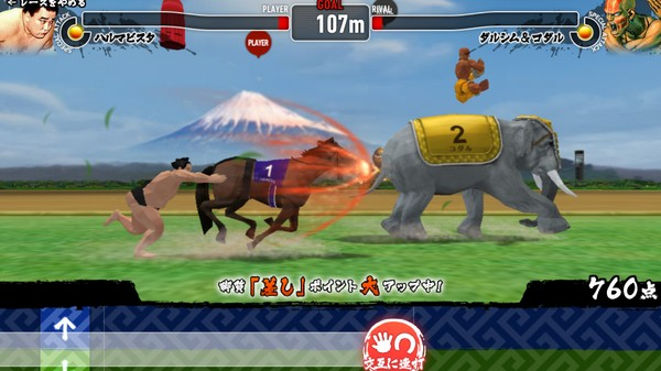 'Street Fighter' Sumo Horse Racing Is What It Sounds Like, Yet So Much More