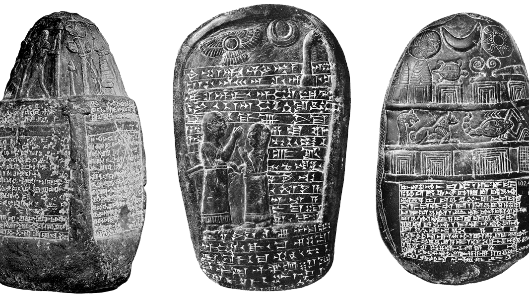Before DRM, There Were Mesopotamian Boundary Stones