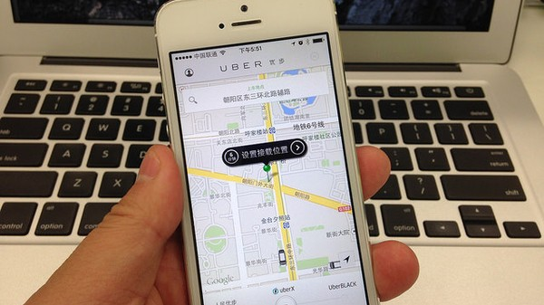WeChat Blocks Uber (Again) In Ongoing China Rideshare War