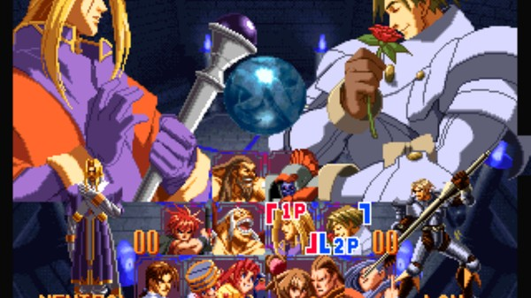 How a Fan Found a Neo-Geo Fighting Game Nobody Knew Existed