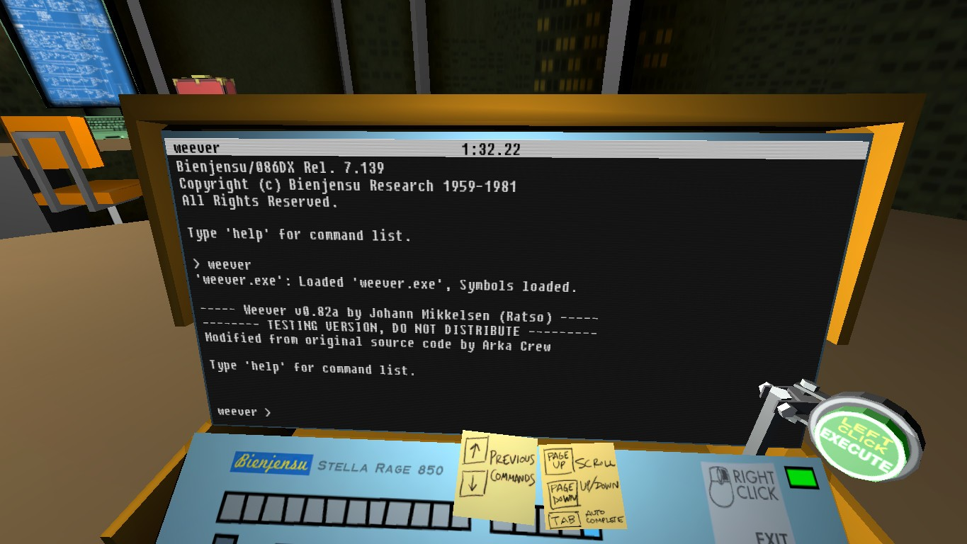 Become the Best Hacker 1980 Has to Offer in 'Quadrilateral Cowboy'