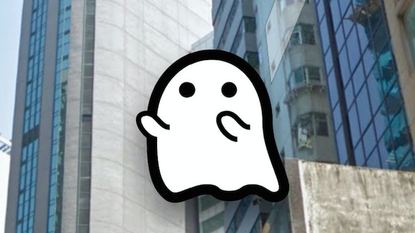 Pokémon Go Inspired This App for Hunting Hong Kong's Haunted Apartments