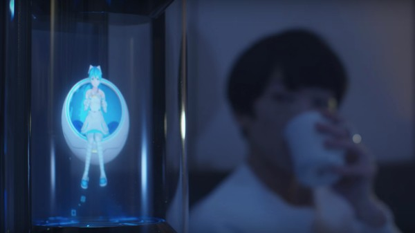 This Japanese Company Wants to Sell You a Tiny Holographic Wife