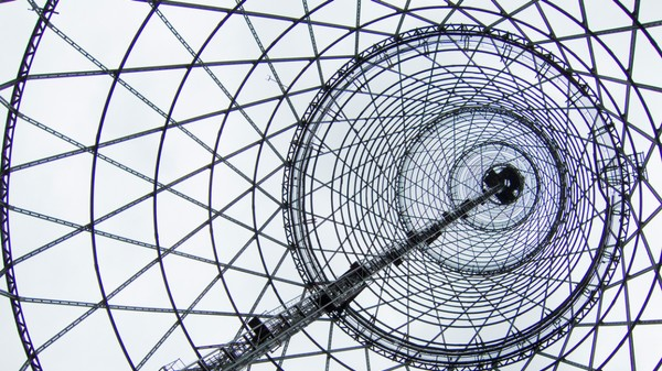 Architects to Putin: Save Shukhov Tower, Moscow's Futuristic Soviet 'Eiffel'!