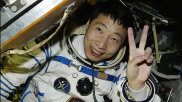 Saving Face: China's First Astronaut Was Actually Covered in Blood When He Landed