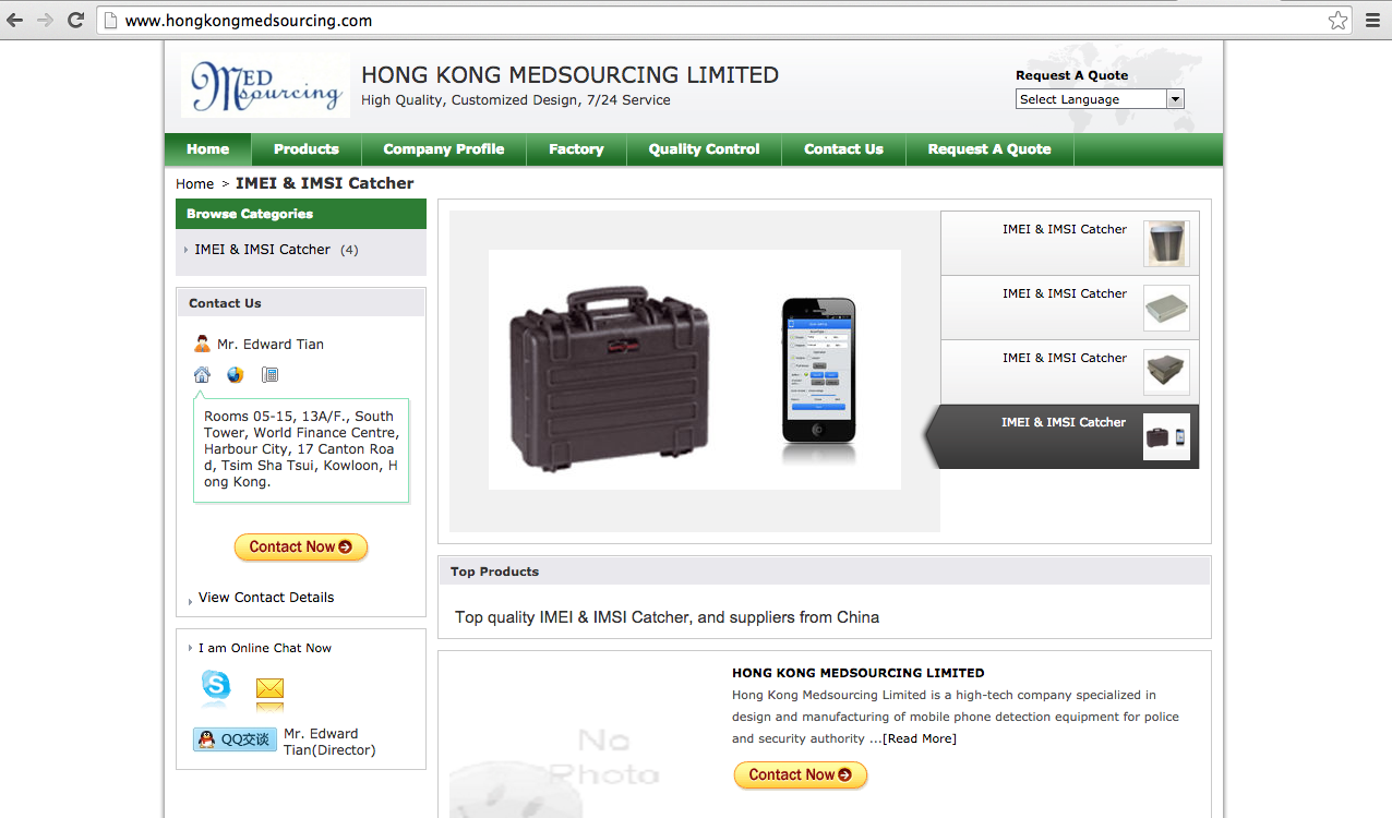 Screenshot of HK Medsourcing's website