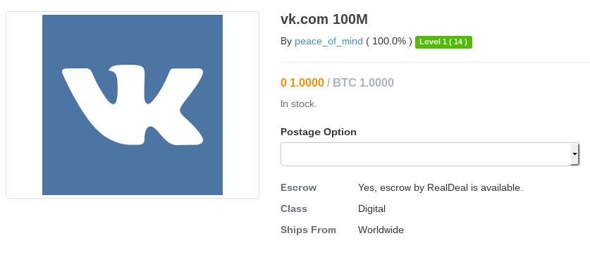 Another day another hack 100 million accounts for vk russias a screenshot of the listing on the real deal marketplace a dark web site specialising in stolen data and computer exploits freerunsca Images