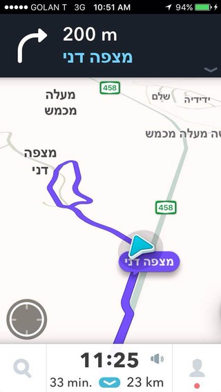 Waze Lets Israelis Avoid Palestinian Areas, but Not the