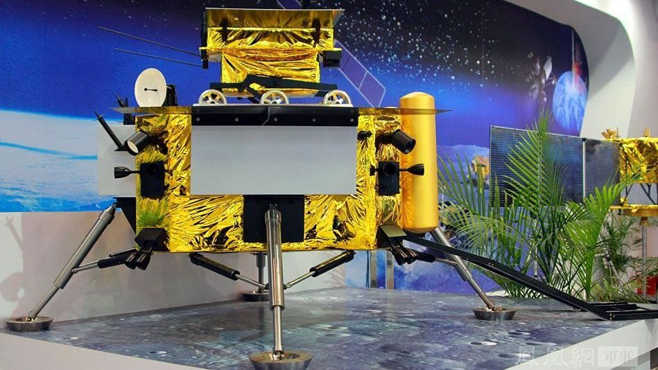 China's Nuclear Rover Will Sample the Moon