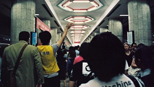 My Day-Long, 375-Mile Loop on the Beijing Subway