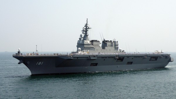 Japan Unveiled Its Largest Warship Since WWII, and China's Steamed