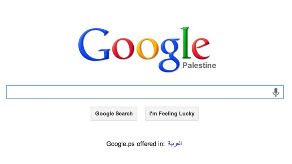 Google Palestine Was Hacked in a Plea for Statehood