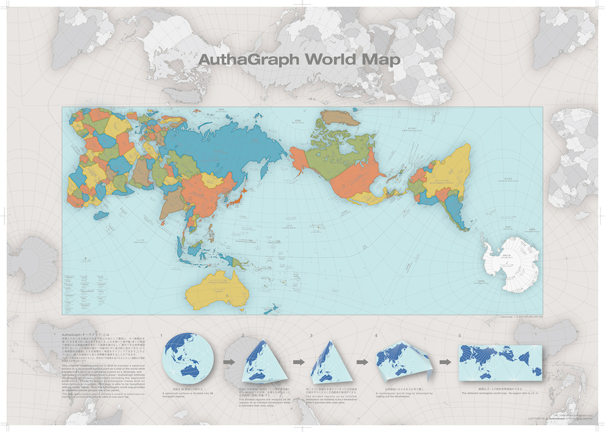 This Might Be the Most Accurate Map of the World  Motherboard